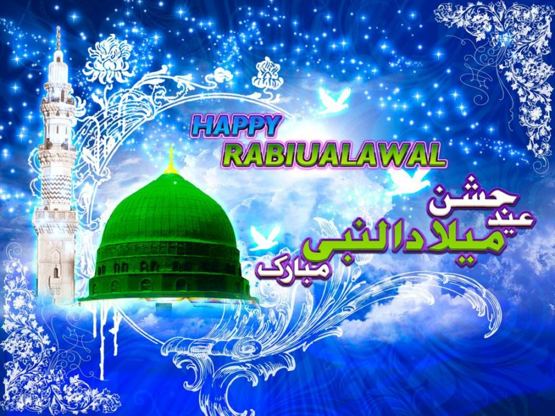 12 rabi ul awal beautiful islamic wallpapers in hd for 12 rabi ul awal 2014 decoration