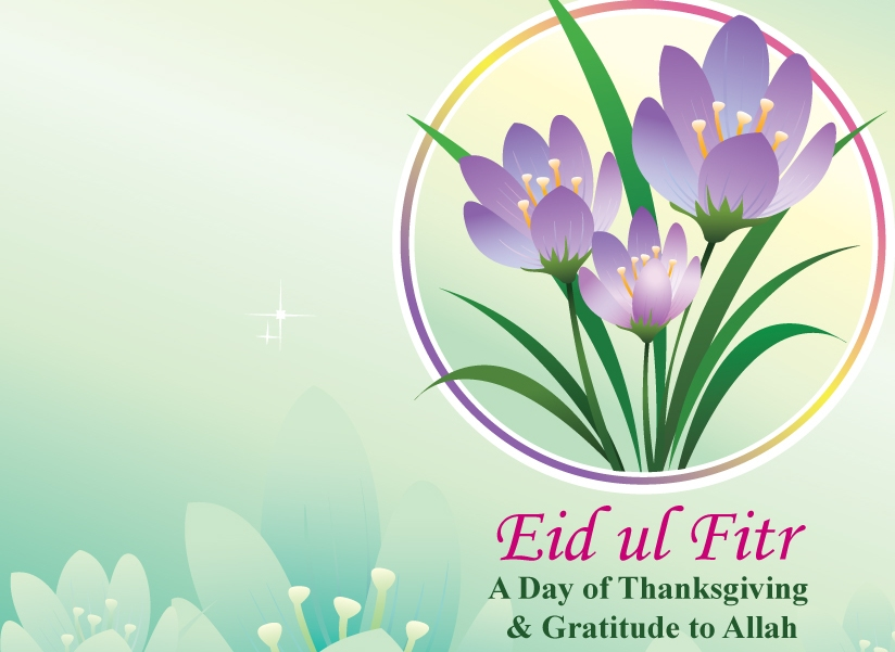 Welcome Eid Ul Fitr Wallpaper 2013