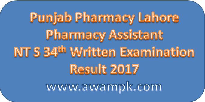 punjab pharmacy result october 2017