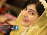 Sanam Baloch in gallery pic