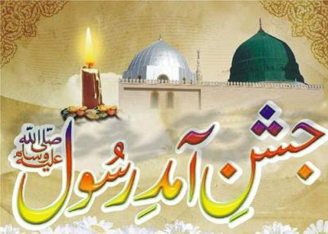 Eid-e-Miladun Nabi (PBUH) arrangements in Pakistan