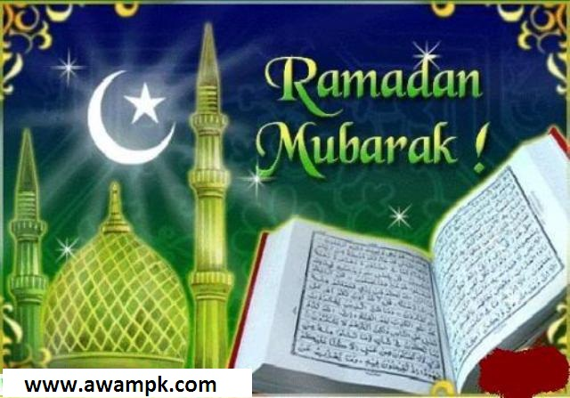 Ramadan Mubarak 2014 new wallpapers