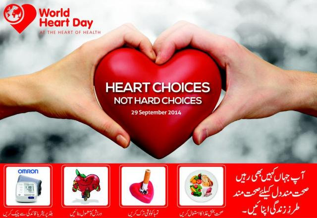World Heart Day 2014