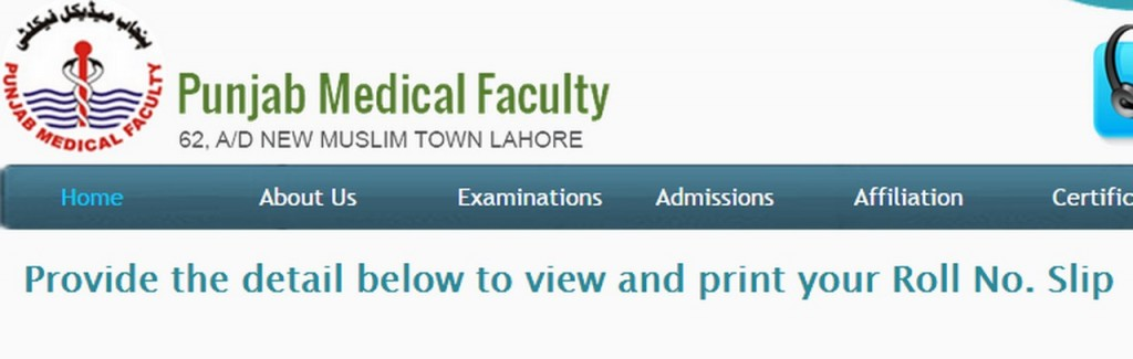 Punjab Medical Faculty Roll Number Slip