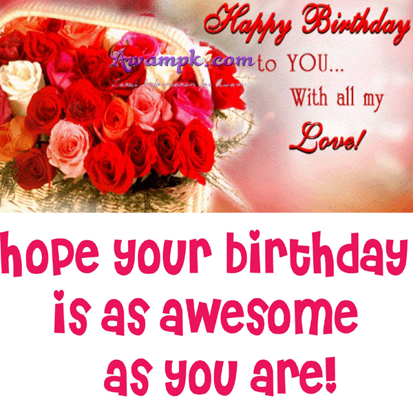 New birthday sms messages