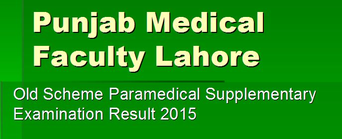 PMF Lahore supply results