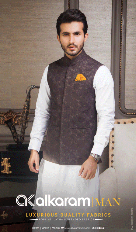 Luxurious Latha Shalwar Kameez by AlKaram