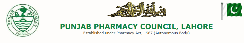 Punjab Pharmacy Council Result