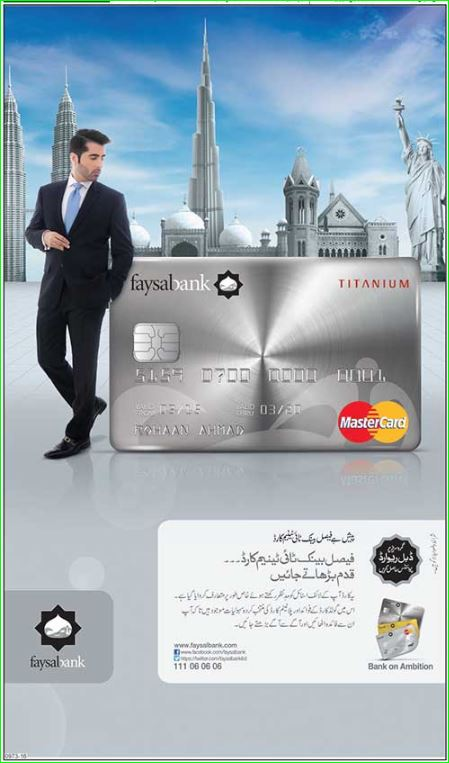 Faysal Bank Titanium Credit Card