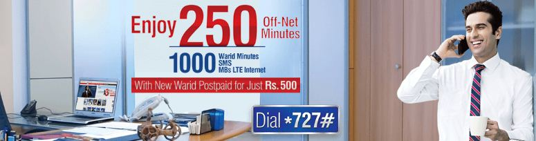 ‎Warid‬ Postpaid Latest offer