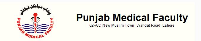 result of Paramedical courses PMF Lahore