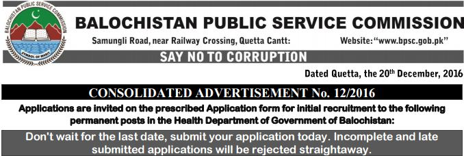 Balochistan Public Service Commission Consolidated Advertisement