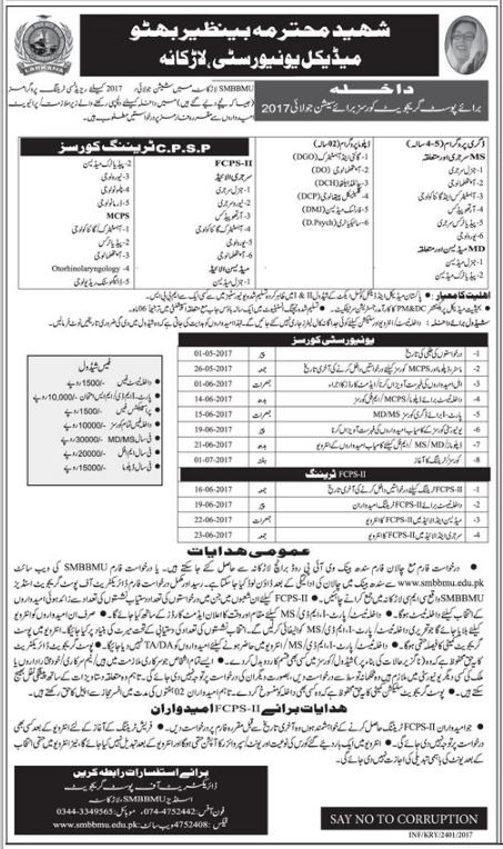 SMBB Medical University-CMC Larkana Admission 2017