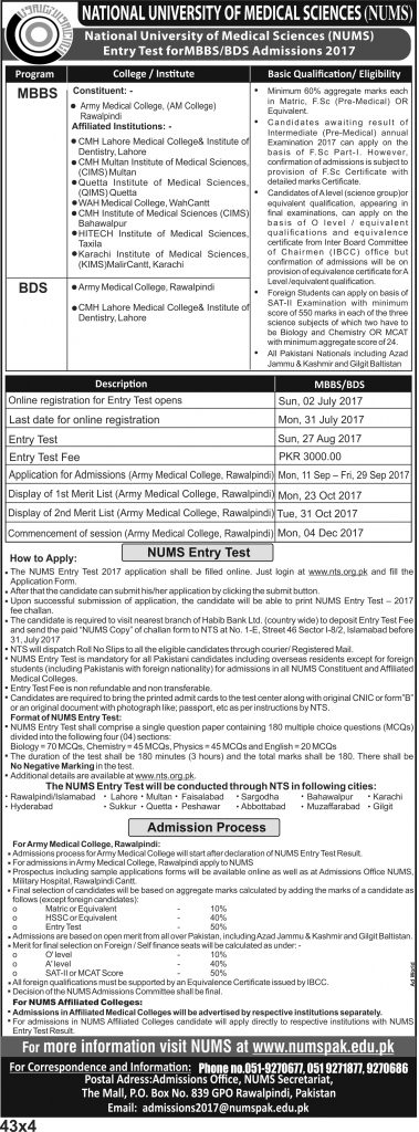 NUMS ENTRY TEST FOR MBBS/BDS ADMISSIONS 2017