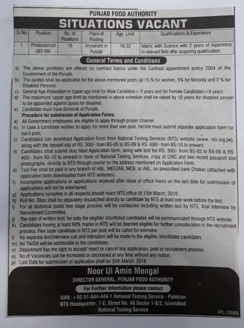 Jobs in Punjab Food Authority NTS jobs