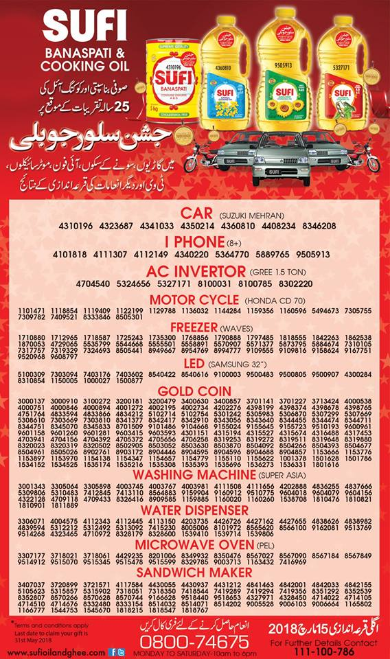 lucky draw of sufi cooking oil 2018