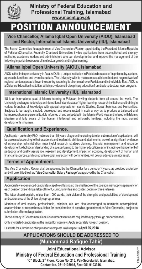 Jobs in Ministry of Federal Education and Professional Training, Islamabad