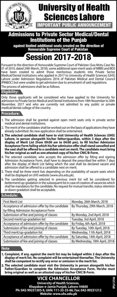 UHS Private Sector Medical/Dental Institutions Admission 2017-18