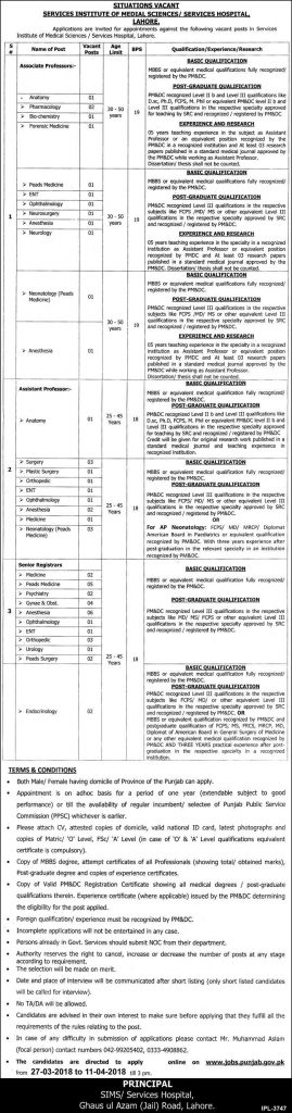 jobs in UHS