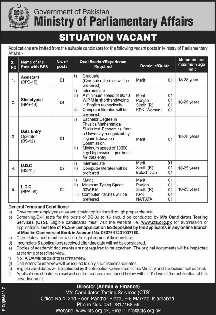 jobs in Ministry of Parliamentary Affairs