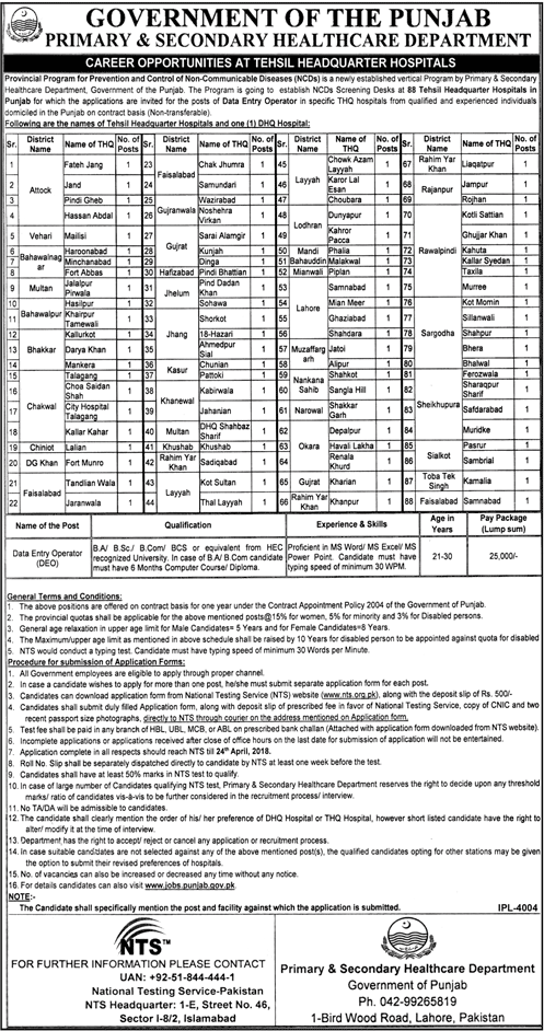 DHQ & THQ Data Entry Operator NTS Jobs