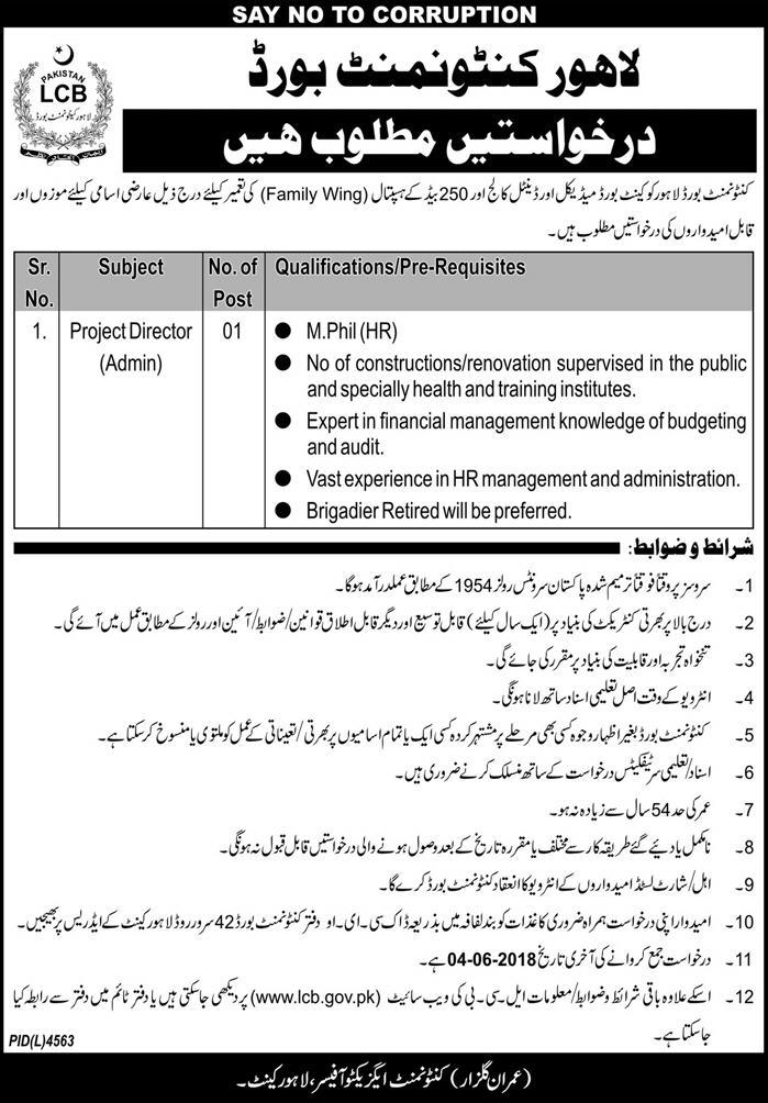 Jobs in Lahore cantonment board jobs