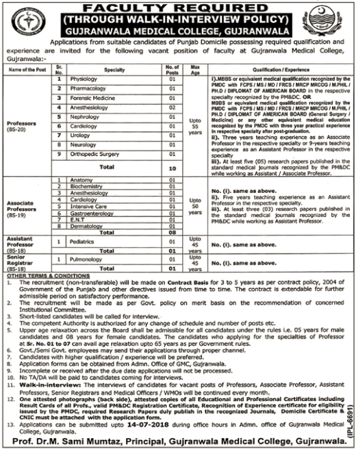 Jobs in Gujranwala Medical College