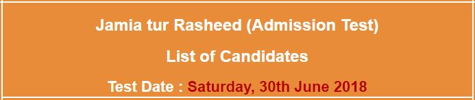 Jamia tur Rasheed NTS Admission Test
