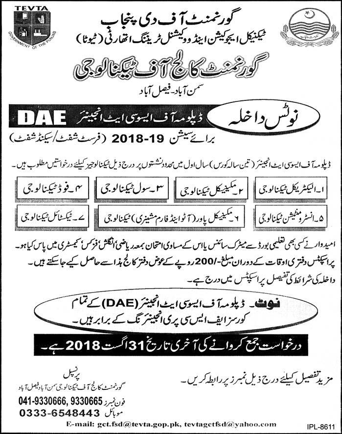government college of technology faisalabad admission
