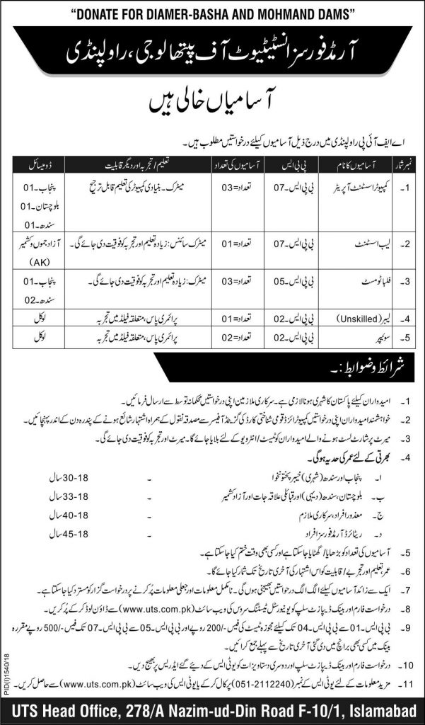 jobs in armed forces institute of pathology rawalpindi