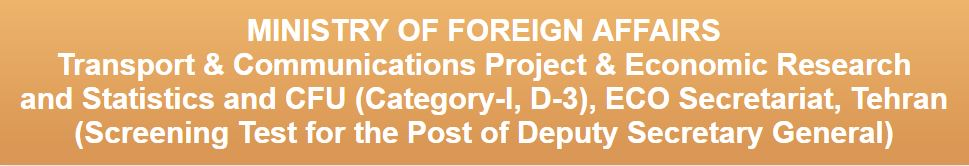 MINISTRY OF FOREIGN AFFAIRS NTS JOBS