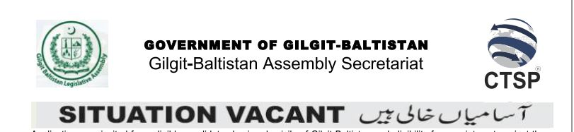 GOVERNMENT OF GILGIT-BALTISTAN Gilgit-Baltistan Assembly Secretariat Jobs