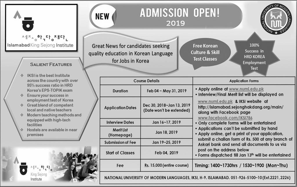 Korea's EPS-TOPIK exam