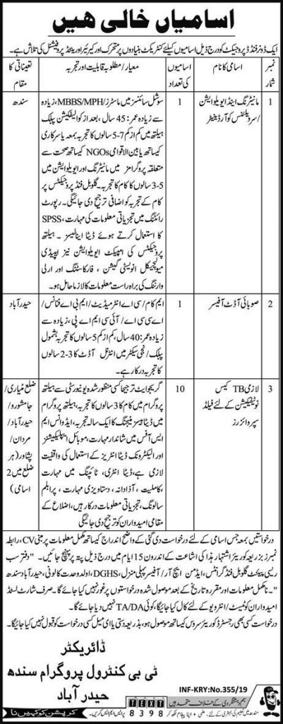 national tb control program jobs
