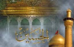 Muharram picture sms collection