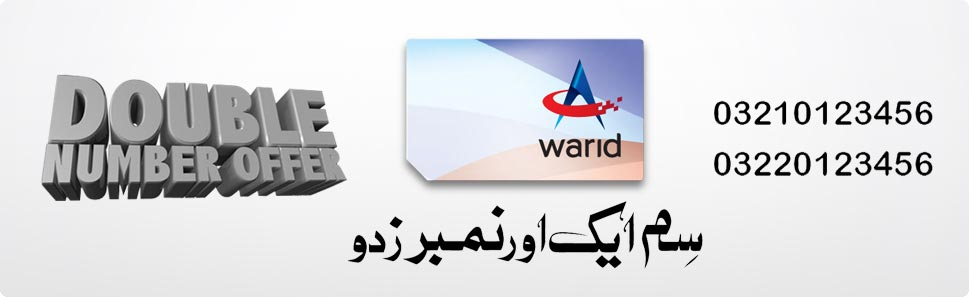 warid-double-sim.offer