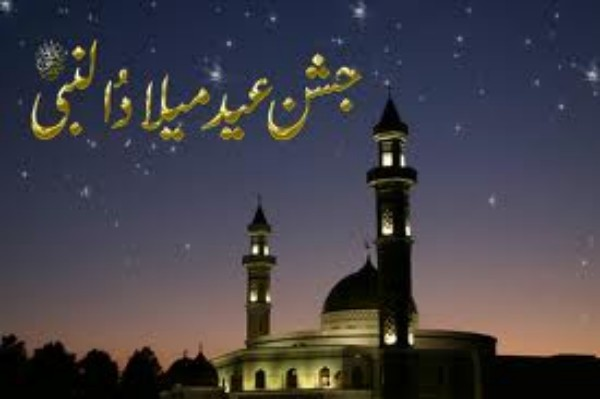 12 rabi awal ka chand mubarak