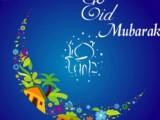 chand raat mubarak 2019