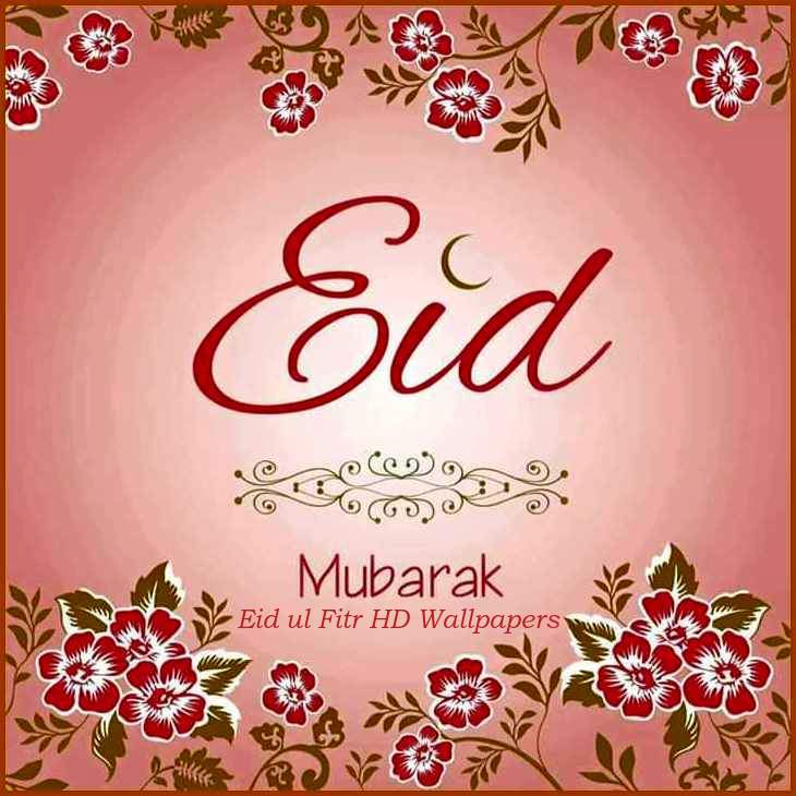 Eid ul Fitr HD Wallpapers
