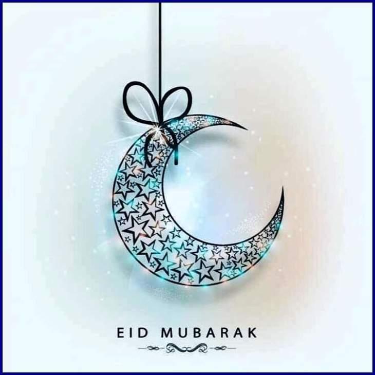 Eid ul Fitr Latest HD Wallpapers 2020