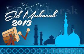 Bakra Eid - Funny Eid ul Azha HD Wallpaper