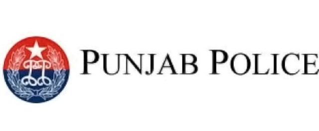 CPO office Lahore list of candidates for Test/Interview