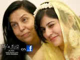 Sanam Baloch Marriage Pictures & Photos