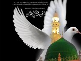 12 Rabi Ul Awal 2014 Latest Wallpaper