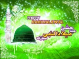 Rabi ul Awal 2014 HD Wallpapers