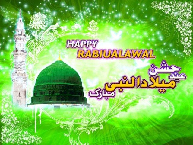 Rabi ul Awal 2014 HD Wallpapers