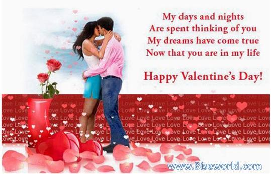 2019 Happy Valentine's Day