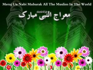 shab e miraj mubarak
