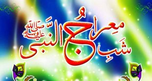 shabe miraj Islamic wallpaper
