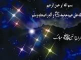 Shab E Miraj HD Wallpaper 2014